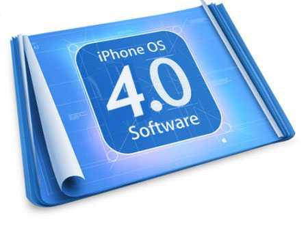 Firmware 4.0 disponibile dal 21 giugno con il nome di iOs 4
