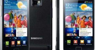 Samsung S II No brand Italia – Arriva l'aggiornamento ufficiale a Jelly Bean 4.1.2 !!!