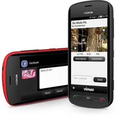 Nokia 808 PureView : Tutte le Specifiche tecniche e Video