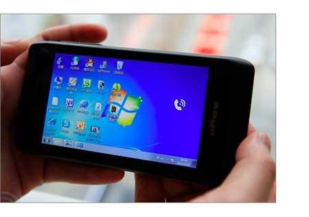 Ecco il cellulare con Windows 7