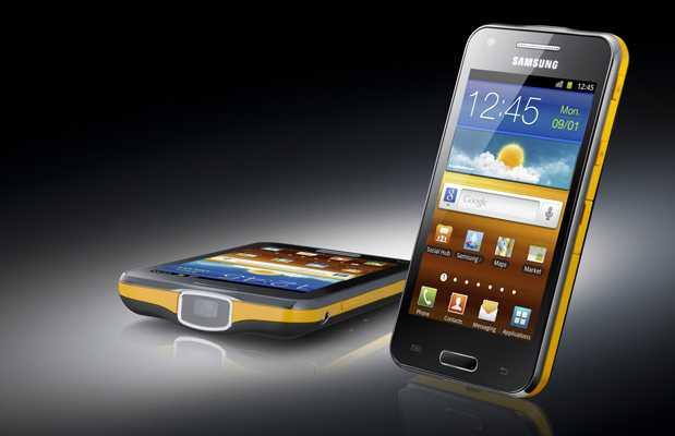 """Presentato il nuovo smartphone """"Galaxy Beam"""""""