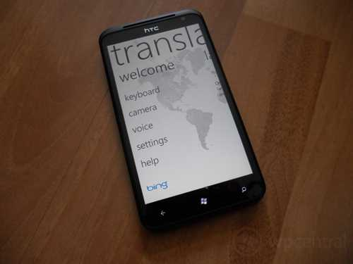 Bing Translator 2.0: Microsoft aggiorna il traduttore online per Windows Phone