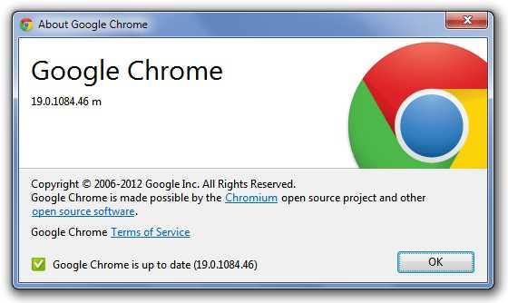 Cosa cambia nella versione 19 per Chrome