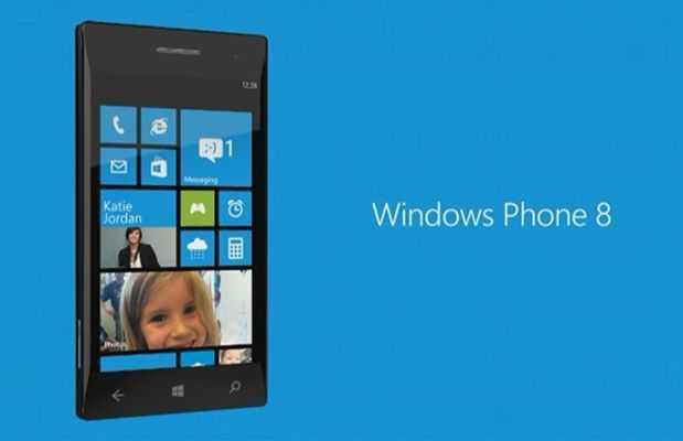 Windows Phone 8 by Microsoft allo studio