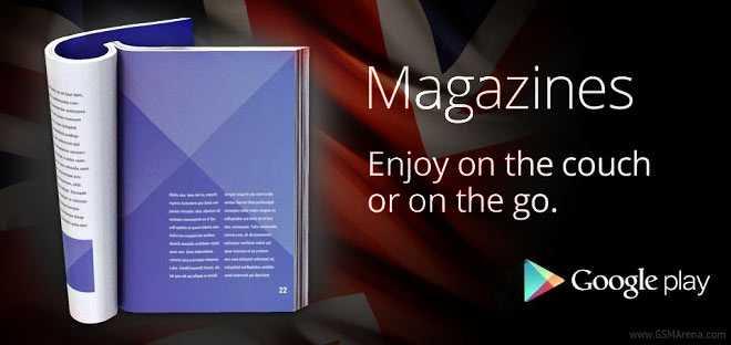 Google lancia Play Magazines in Inghilterra… presto in Italia?