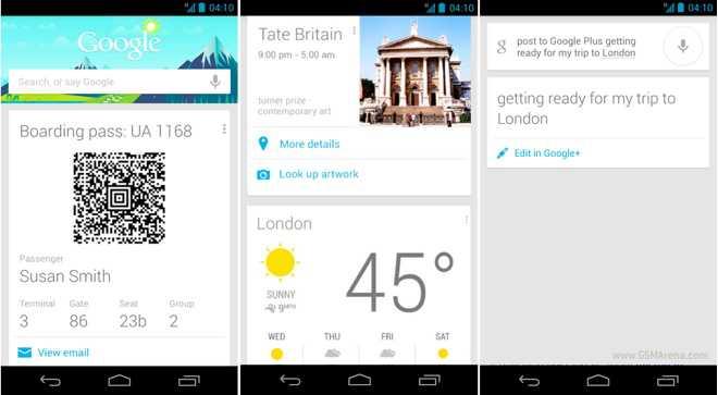 Google Now non parla più Italiano.. Bug o aggiornamenti in arrivo da parte di Google?