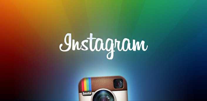 Instagram in arrivo a Maggio per Windows Phone !