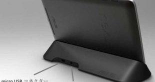 Nexus 7 docking station in preordine negli USA a 39,99$