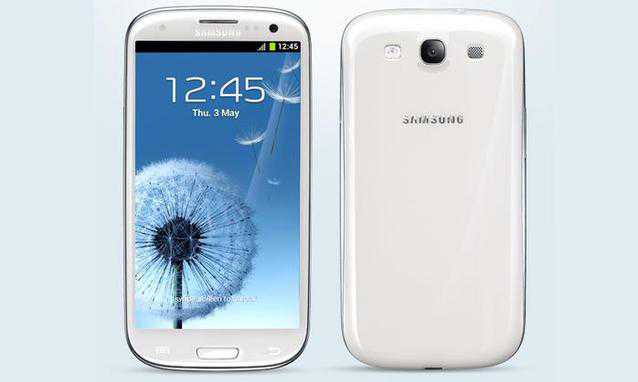 Samsung Galaxy SIII (H3G) si aggiorna alla versione 4.1.2