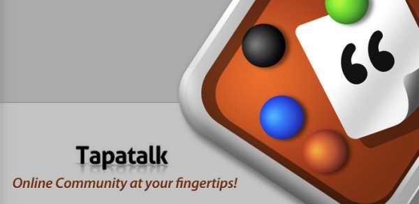 Tapatalk HD esce dalla Beta ed è disponibile per il download