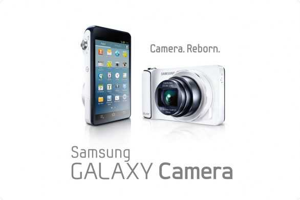 Samsung aggiorna la Galaxy Camera alla versione 4.1.2