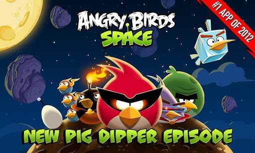 """Angry Birds Space si aggiorna con i nuovi livelli """"Pig Dipper"""""""
