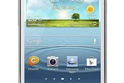 CES 2013: Samsung Galaxy S II Plus rivelato con dual-core 1.2GHz CPU e Jelly Bean