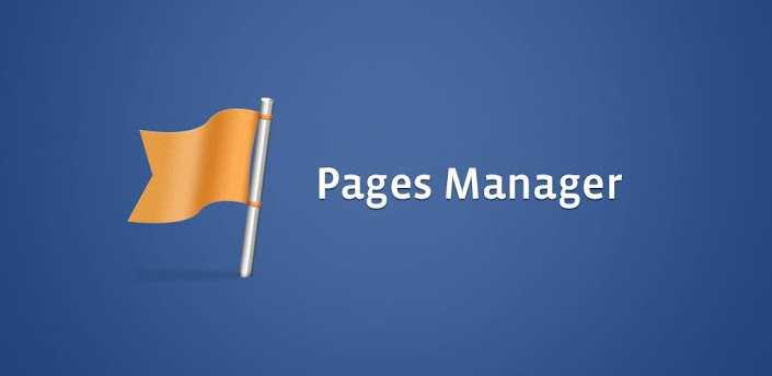 Facebook Pages Manager arriva in Italia, gestiamo le nostre pagine Facebook da device Android