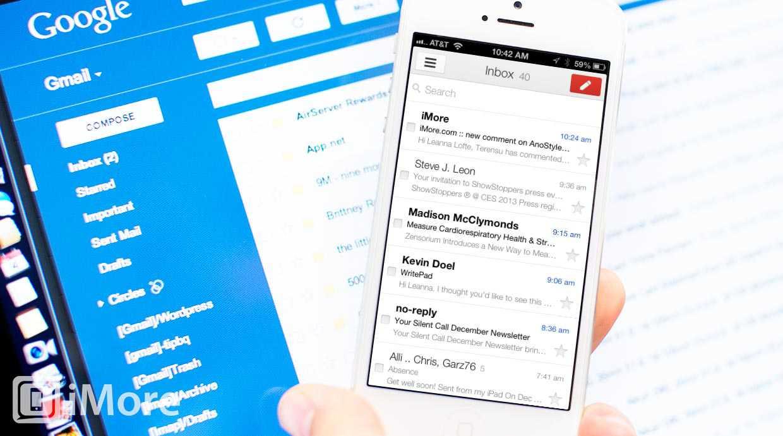 Come installare Google Gmail sul vostro iPhone, iPod touch e iPad