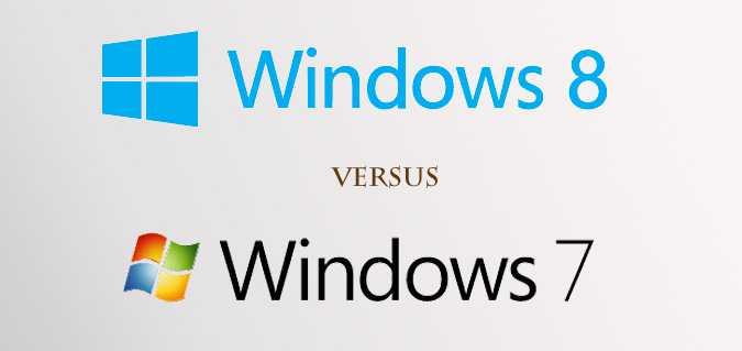 Ritornare a Windows 7 da Windows 8 è possibile