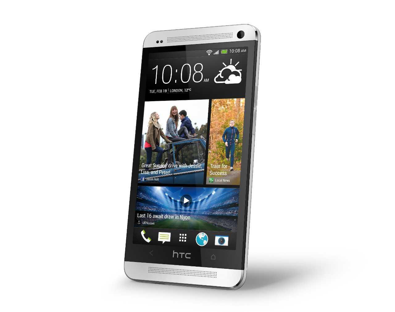 HTC One, ufficializzati prezzo e disponibilità in Italia…