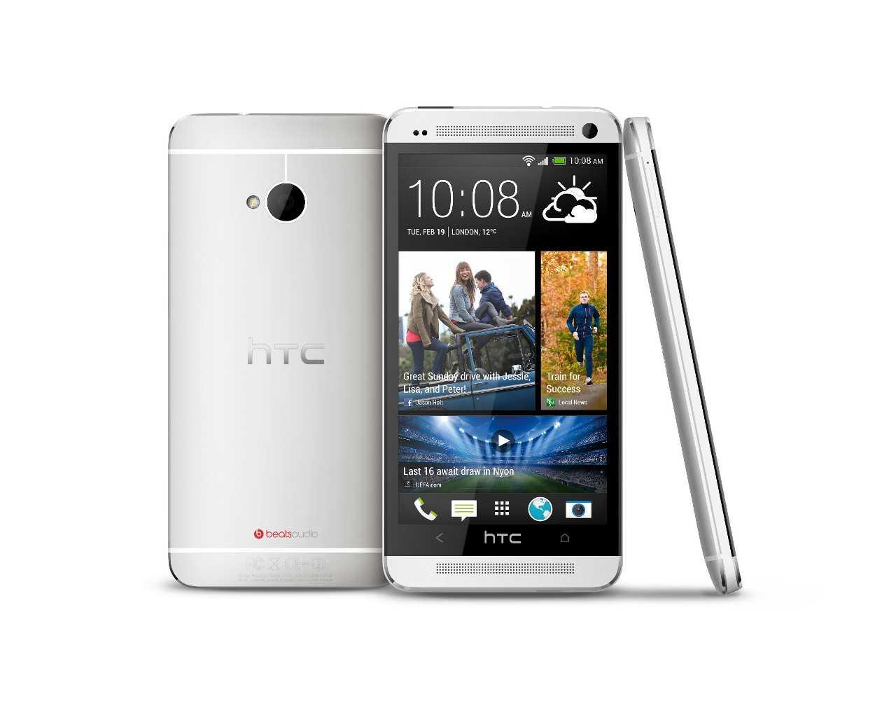 Recensione HTC One