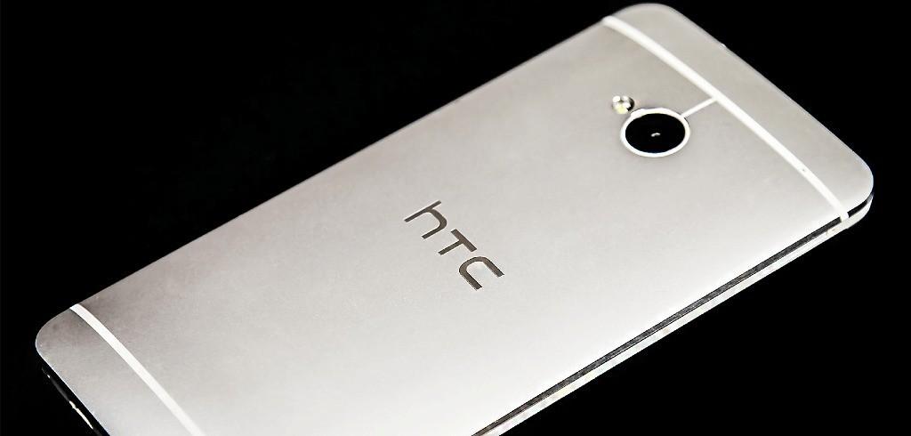HTC One si aggiudica l'iF Gold Product Design Award 2014