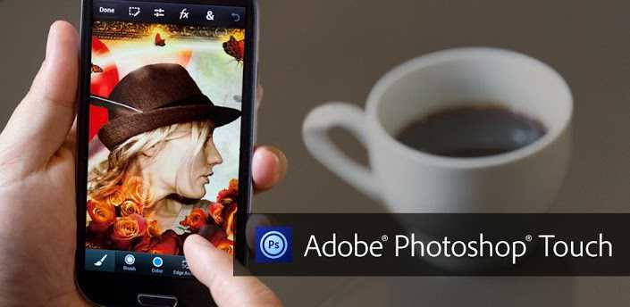 Photoshop Touch arriva sui nostri smartphone Android e iPhone!!!