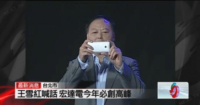 HTC M7 – Prima foto reale dello smartphone!