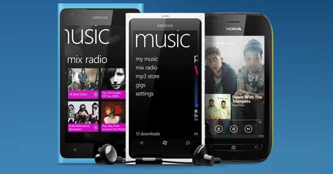 Nokia lancia Music Plus, un servizio di musica in streaming a pagamento