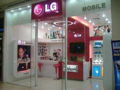 Rumors sul trio LG Optimus L3 II, L5 II, L7 II non ancora annunciati