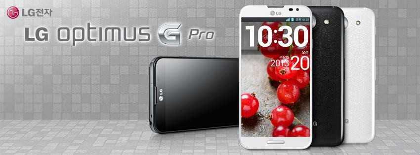 LG svela il suo Optimus G Pro con display curvo