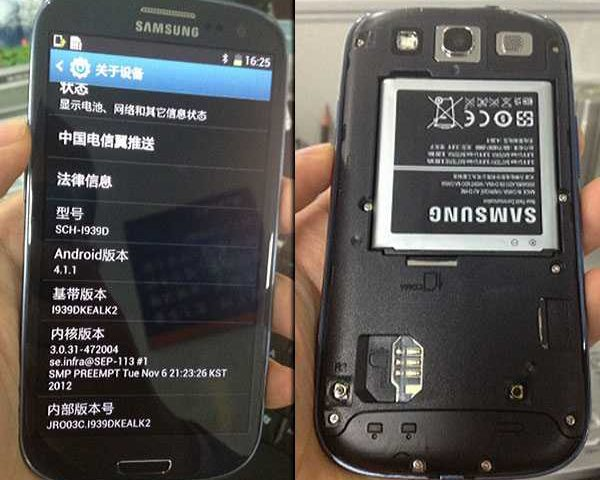 Samsung Galaxy S III Duos con dual-sim avvistato in Cina