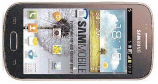 Nuovo smartphone Samsung di fascia media per il mercato cinese