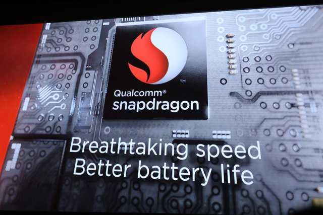 snapdragon_200_400_600_800 1