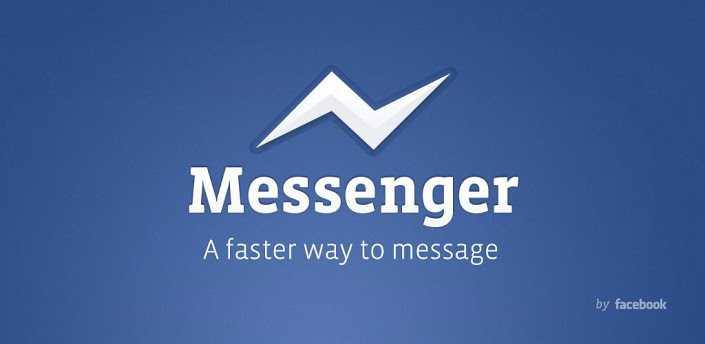 Nuovo Facebook Messenger: Attenzione al credito!