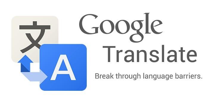 Google aggiorna il traduttore con il supporto offline delle lingue!