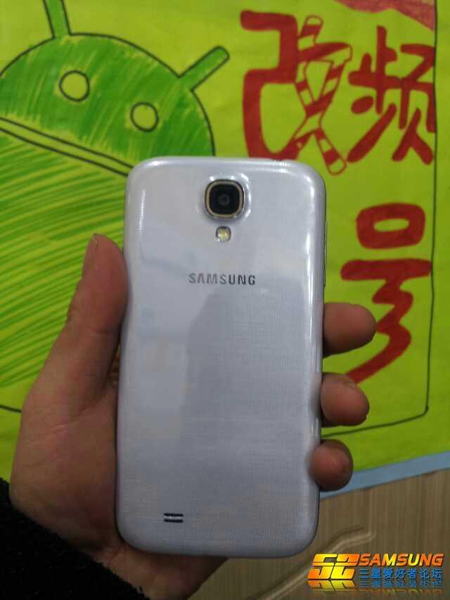 Samsung Galaxy S IV – Prime immagini reali?