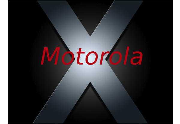 Motorola X, trapela misteriosa immagine