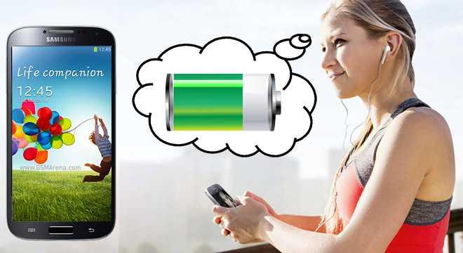 """Galaxy S4, """"l'economo della categoria""""! E' suo il primato in autonomia"""