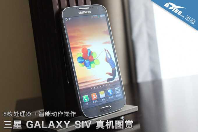 Samsung Galaxy S IV – Si mostrano in video le funzioni Floating Touch e Smart Pause!