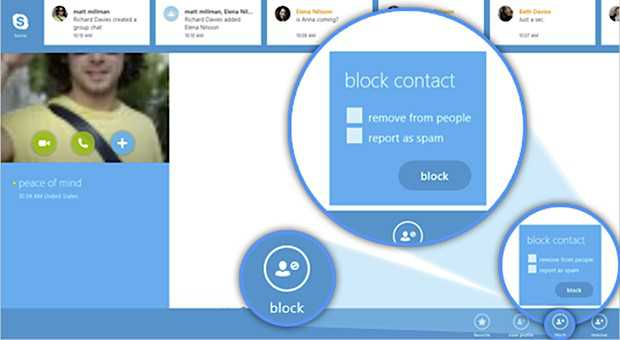 Skype per Windows aggiunge il blocco di un contatto e migliora le prestazioni