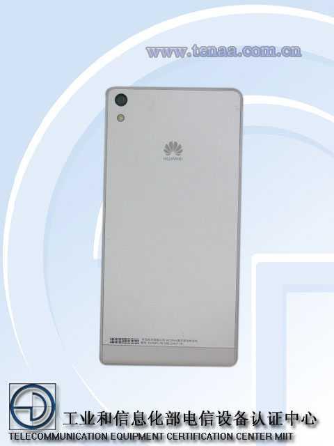 Huawei P6: Trapelano le immagini dello smartphone più sottile del mondo!