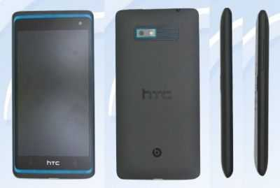 HTC-608_72308_1