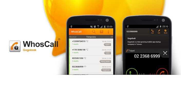 Whoscall: l'applicazione che svela i numeri anonimi