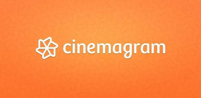 Cinemagram sbarca (finalmente!) su Android