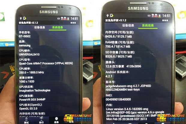 Galaxy S4 dual Sim? Ora è realtà…