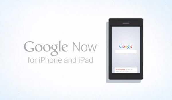 Google Now per iOS accusato di consumi eccessivi ma Google smentisce categoricamente!