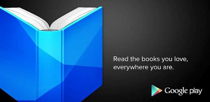 La versione iOS di Google Play Books si allinea ad Android