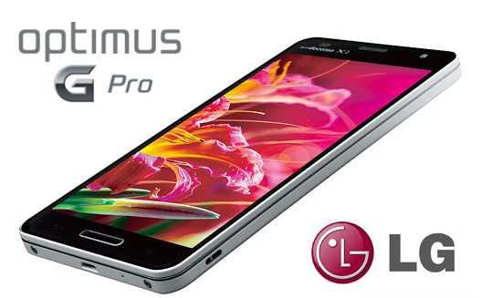 LG Optimus G Pro | Arriva Android 4.4.2 KitKat grazie ad una leaked rom!