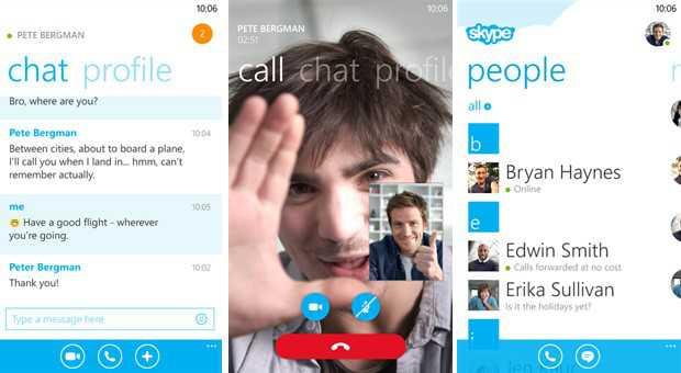 Skype 2.5: aggiornamento per windows phone