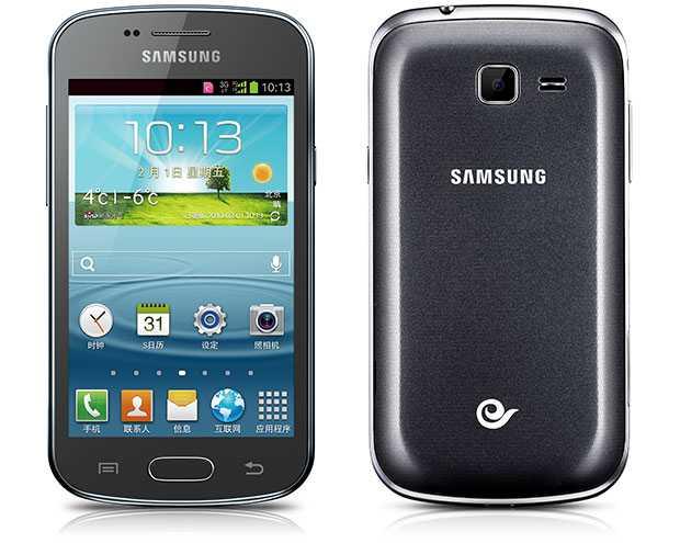 Galaxy Trend II e Galaxy Trend II DUOS ufficiali con Samsung Cina