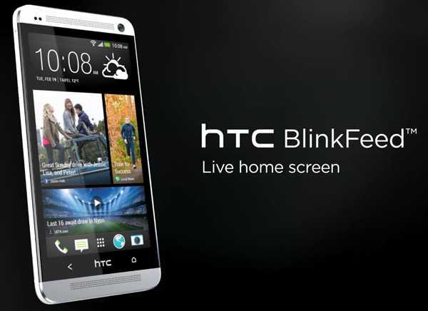 HTC rilascia due simpatici spot per il Blinkfeed di HTC One