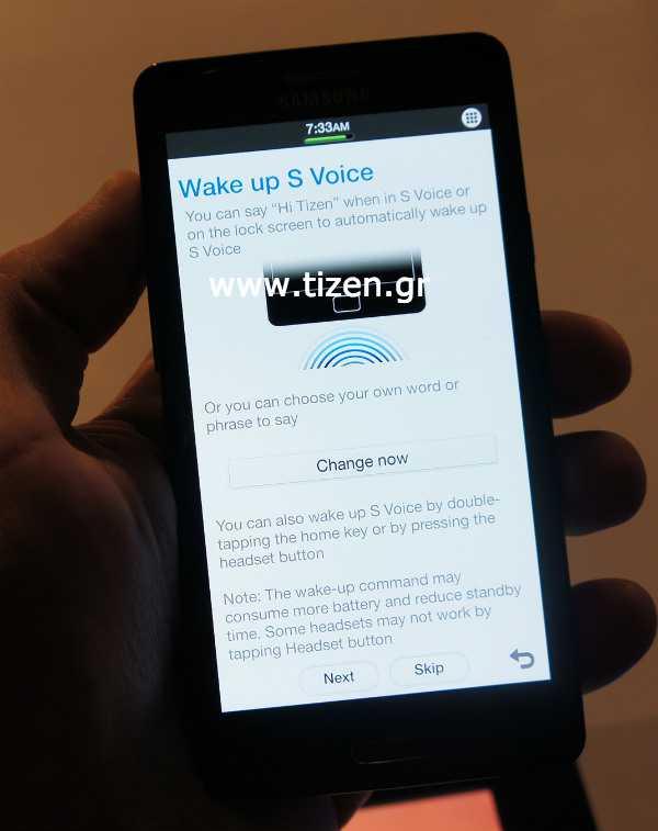Trapela la prima foto del Samsung GT-I8800 primo device con sistema Tizen!